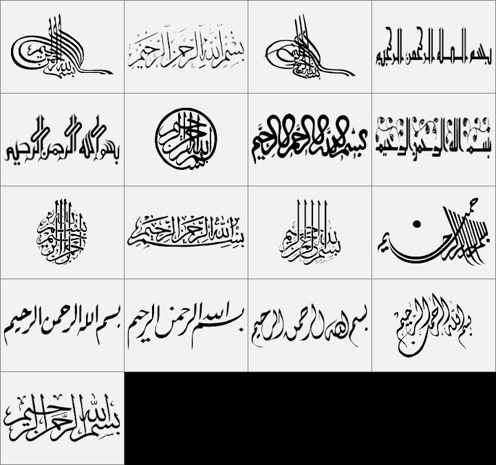 Картинки для фотошопа арабские